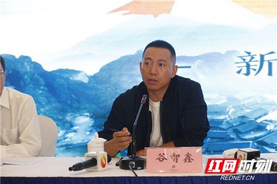 谷智鑫在新闻发布会上答记者问。