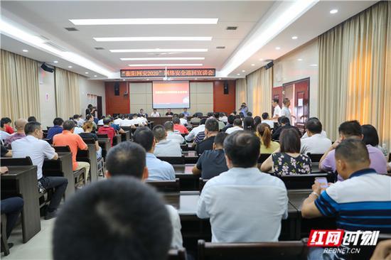 """来自全县各单位的150多位网络安全负责人参加了""""衡阳网安2020""""网络安全巡回宣讲会。"""