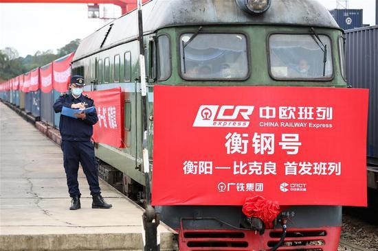 湖南衡阳首趟中欧班列发车