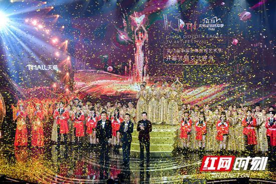 金鹰三十正当潮 第十三届中国金鹰电视艺术节开幕