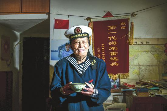 入伍第一天发的碗跟了他71年 数名抗美援朝老兵回忆当年岁月