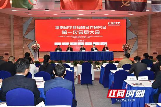 11月12日,湖南省中非经贸合作研究会(下称研究会)第一次会员大会暨成立大会及专家座谈会在长沙召开。
