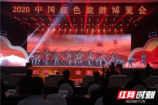 11月14日上午,2020中国红色旅游博览会开幕式在湖南国际会展中心举行。