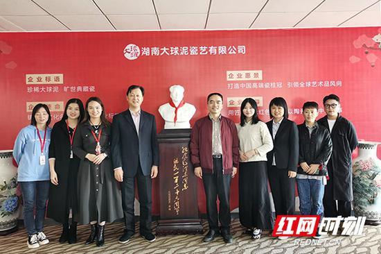 """""""茶+瓷""""促进新型产业融合 打造湖湘新名片"""