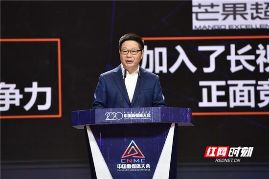 张华立:坚持将长视频特别是主旋律长视频作为核心竞争力