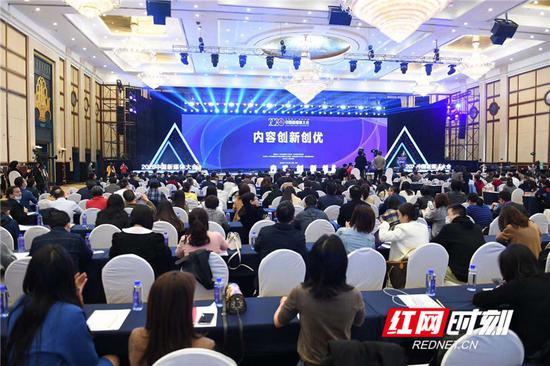 11月19日,2020中国新媒体大会内容创新创优分论坛在长沙召开。
