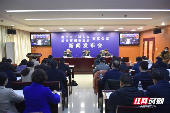 政协郴州市第五届委员会第五次会议于1月11日至14日召开,郴州市第五届人民代表大会第五次会议将于1月12日至15日召开。