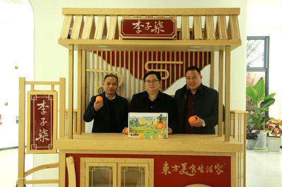 """新宁县以""""崀""""为媒以""""橙""""相邀招商引资走进江浙沪——取经知名电商成功做法"""
