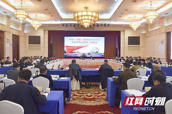 4月2日下午,中国(湖南)自由贸易试验区工作领导小组第二次会议在长沙召开。