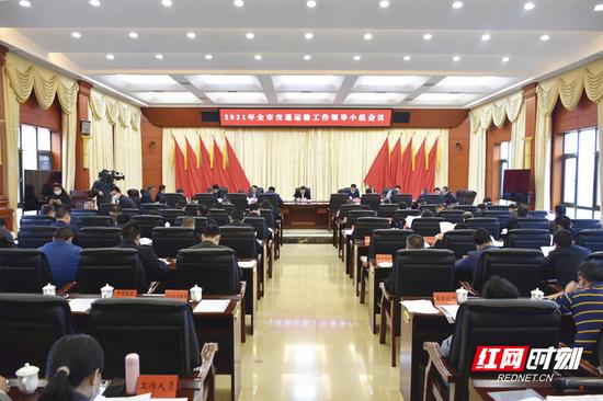 4月6日,郴州召开2021年全市交通运输工作领导小组会议,郴州市委书记、市长刘志仁出席会议并讲话。