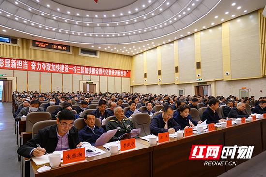 湖南掀起党史学习教育热潮,大家从党史中汲取前进的智慧与力量。