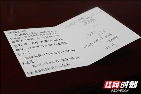 老师们在贺卡上写下对姚智远的问候与祝福。