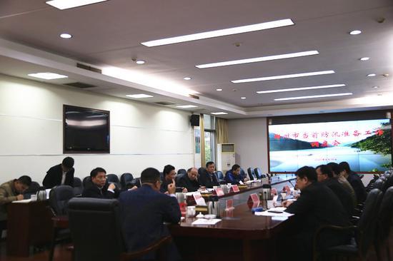 4月19日下午,郴州市组织召开当前防汛准备工作调度会。
