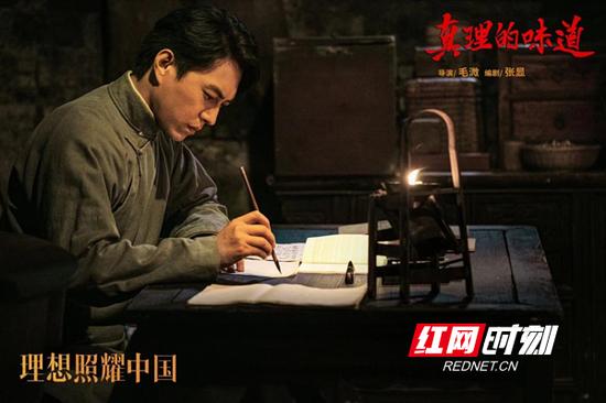 《理想照耀中国》之《真理的味道》主演靳东。