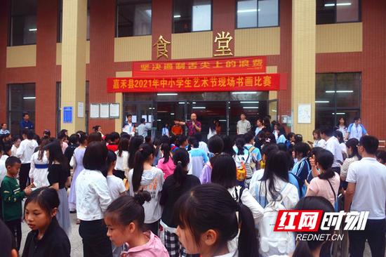 嘉禾县2021年中小学生现场书画比赛