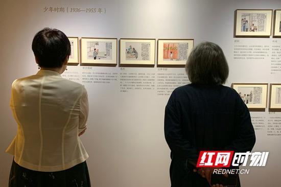 """""""画史氏曰(二)——王秉复个展""""于5月29日在美仑美术馆开幕。"""