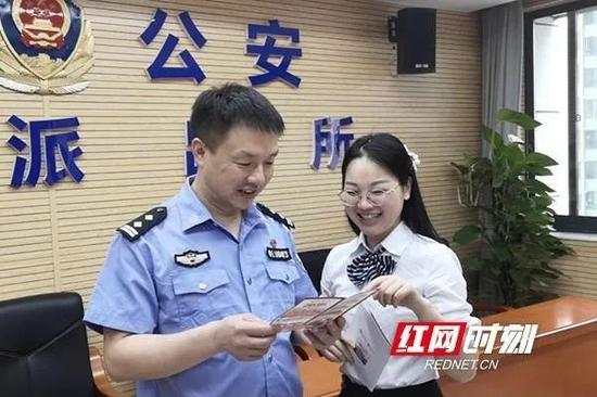 中国银行湖南省分行组织专人分赴长沙市公安局开福分局辖属十余家派出所指导所内民警开立数字钱包。