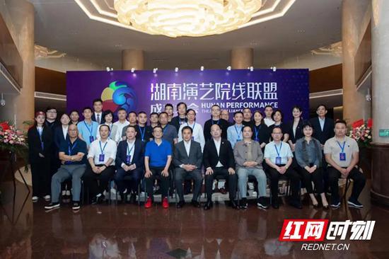 5月30日,湖南演艺院线联盟正式成立。