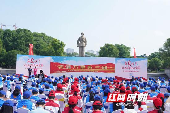 """省农业农村厅""""农情万里系三湘""""等9个志愿服务项目在现场重点推介。"""
