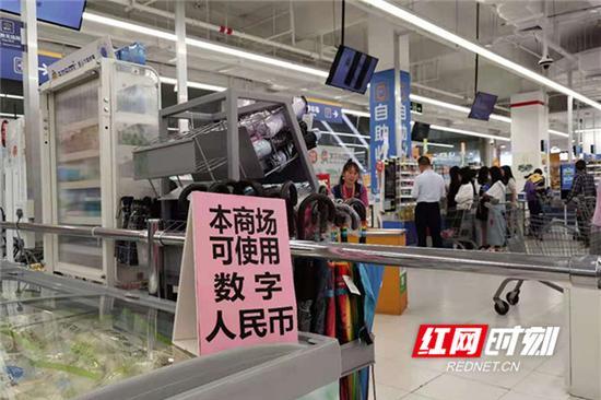 长沙商户摆放支持数字人民币支付工具。