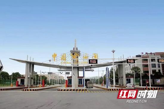 ▲郴州综合保税区。