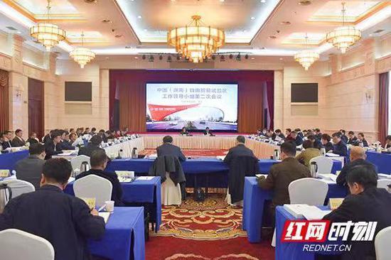 ▲4月2日下午,中国(湖南)自由贸易试验区工作领导小组第二次会议在长沙召开。