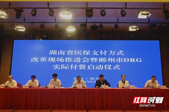 从2021年6月1日开始,郴州市5家三级、二级医院正式进入DRG实际付费阶段。