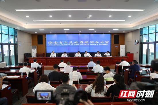 6月4日下午,湖南省人民政府新闻办公室召开全省防汛抗灾工作新闻发布会。