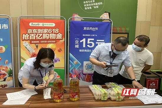 """6月4日,湖南省市场监管局开展食品安全""""你点我检""""公益抽检。"""