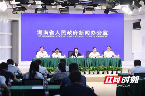 6月7日,湖南省政府新闻办在长沙召开全省园区高质量发展新闻发布会。