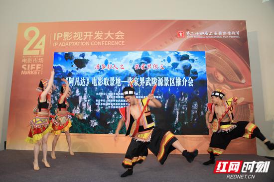 6月14日,在上海国际电影节电影市场展上,张家界魅力湘西演员表演民俗文化节目。吴勇兵摄