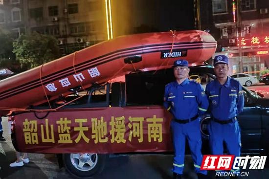 救援队赶赴河南灾区。