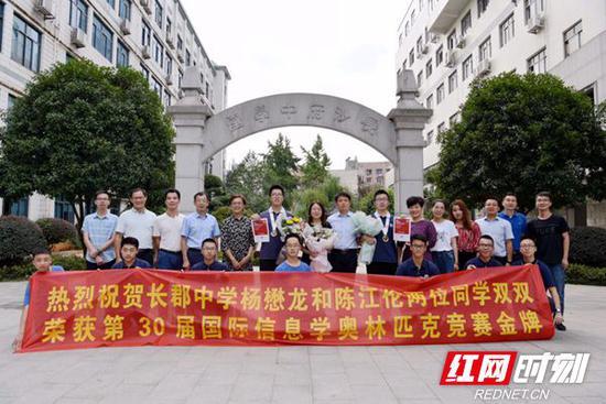 9月11日中午,刚刚获得第30届国际信息学奥林匹克竞赛金牌的长郡中学杨懋龙同学和陈江伦同学抵达长沙。