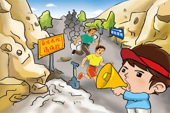 湖南发布地质灾害预警 湘西南部分地区地质灾害风险大