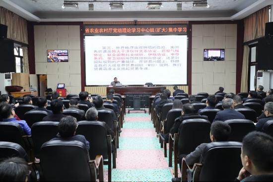 湖南省农业农村厅组织集中学习,加强国家安全教育