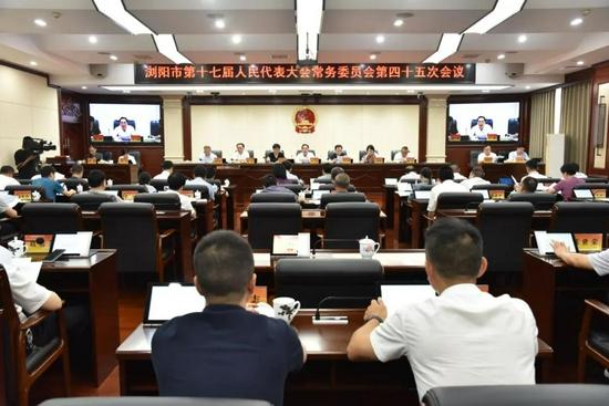 王雄文任浏阳市人民政府副市长、代理市长