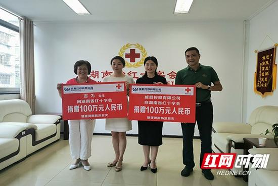 截至目前,湖南省红十字会已接收到各界向河南灾区捐赠的爱心款物,总计价值超过1300余万元。