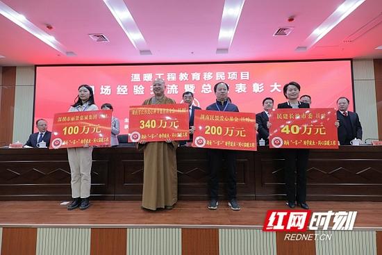 """9月5日,第十一届""""中华慈善奖""""表彰大会举行。"""