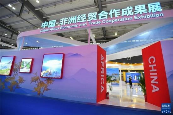 中国—非洲经贸合作成果展