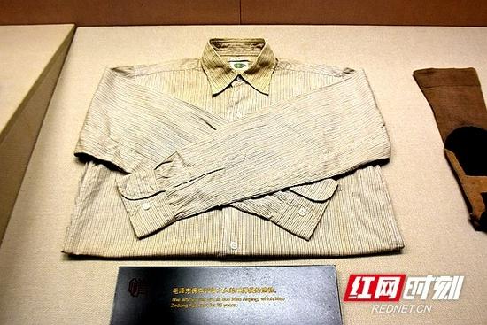 毛泽东保留26年之久的毛岸英的衬衣