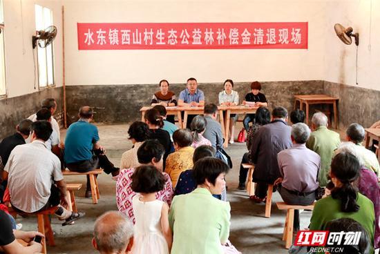 临武县:退还群众生态公益林补偿资金。
