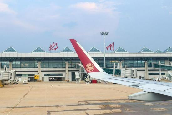 郴州北湖机场成功实现首航