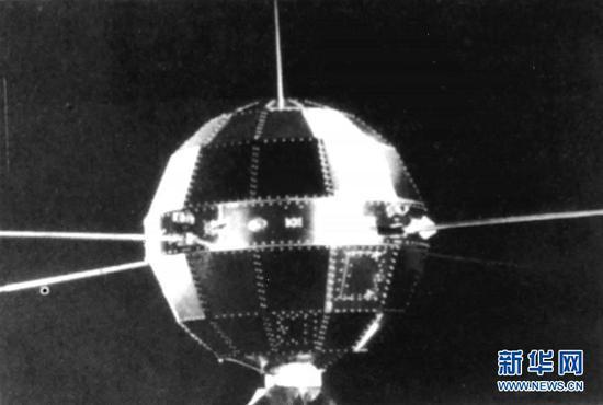 """1970年4月24日,长征一号运载火箭成功发射我国第一颗人造地球卫星""""东方红一号""""(资料照片)。 新华社发"""