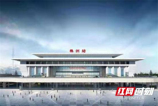 株洲火车站正在改扩建,今日起停办客运业务