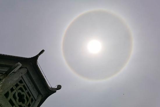 南岳天柱峰上空现罕见日晕,网友:太阳戴上了美瞳