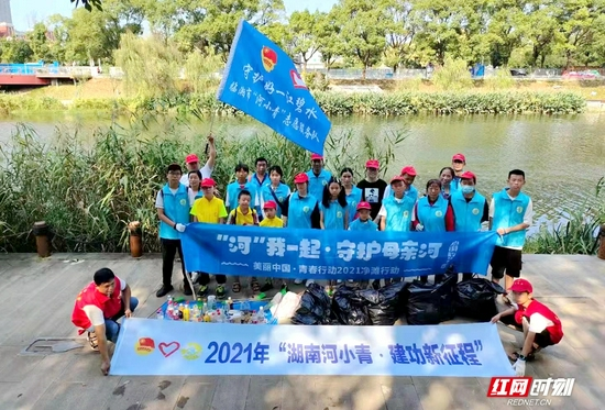 """三项全国第一!湖南""""'河'我一起,保护母亲河""""行动获佳绩"""
