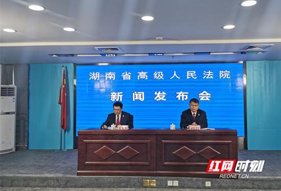 湖南省高级人民法院副院长邬文生(左)发布新闻。