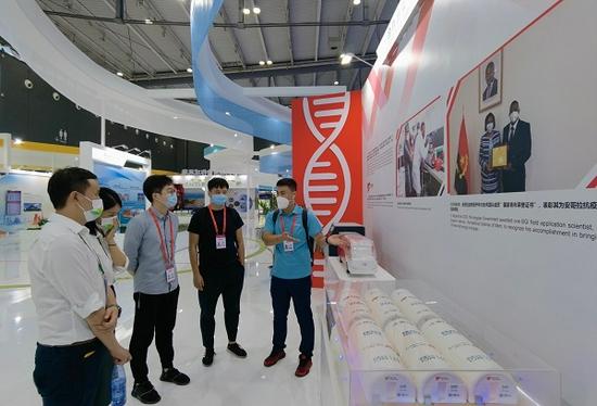 华大集团亮相第二届中国-非洲经贸博览会