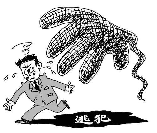 湖南新宁一男子持柴刀将父亲杀死后潜逃 已被抓获