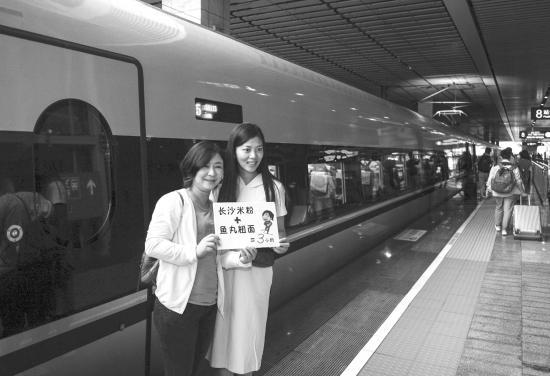 9月23日,长沙火车南站,乘客在G6113次列车前合影留念。图/记者 辜鹏博 杨旭